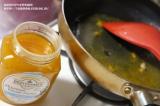 「【蜂蜜紹介】半結晶化蜂蜜ブライトザマー マウンテンハニー。」の画像(11枚目)