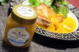 「【蜂蜜紹介】半結晶化蜂蜜ブライトザマー マウンテンハニー。」の画像(13枚目)