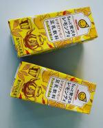 ちょっと贅沢なレモンティちょっと贅沢なCOFFEE 豆乳飲料でお馴染みの@marusanai_official パケがお洒落なcheck☕️なキリマンジェロブレンド…のInstagram画像