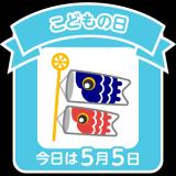56,ド~ンときのこ3000円分当てよう!の画像(3枚目)