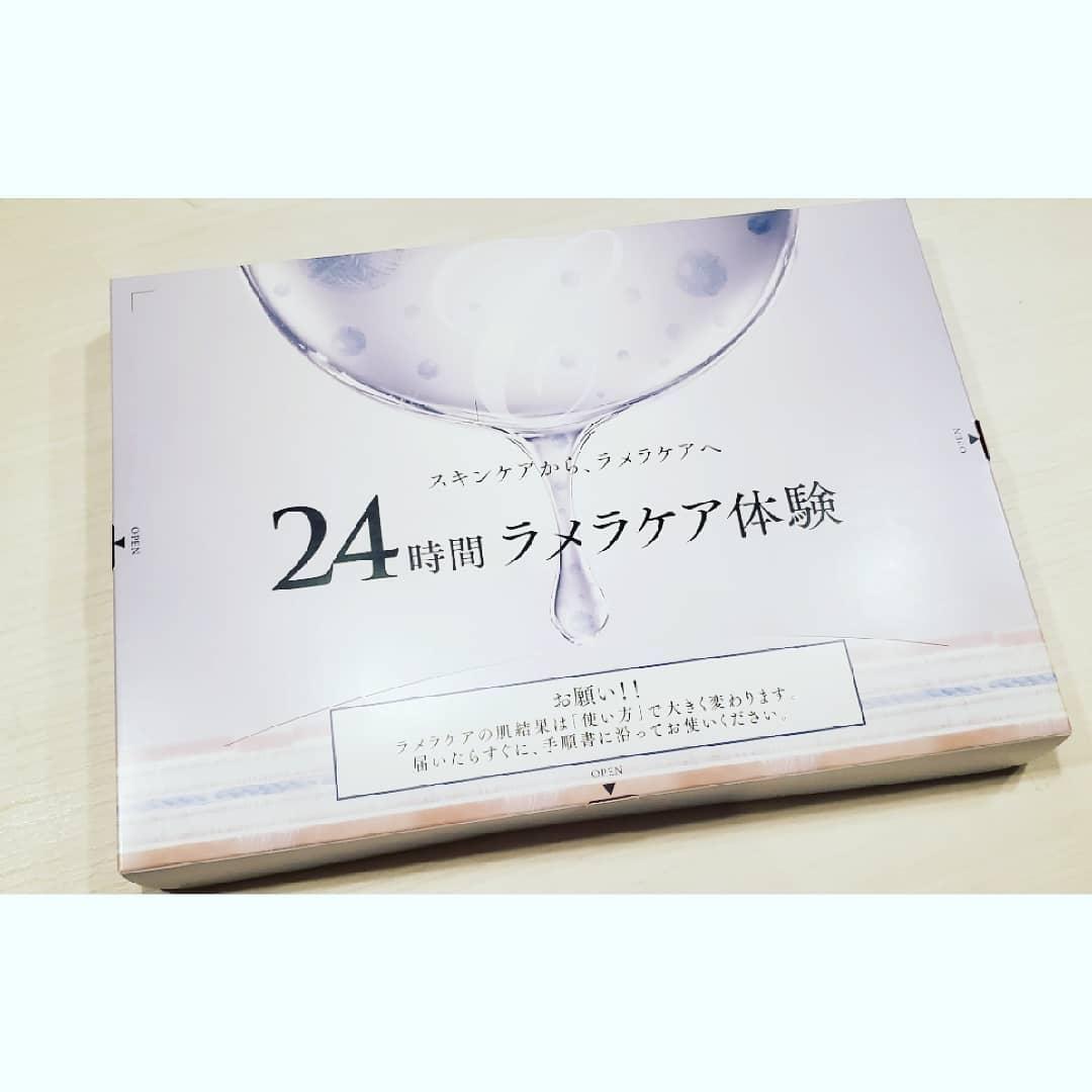 口コミ投稿:セルベスト化粧品24時間ラメラケア体験セットラメラエッセンスCは届いてから2つの溶…