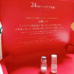 ⭐️モニター⭐️セルベスト様より「24時間ラメラケア体験セット」のモニターをさせていただきました♡.全国のエステサロンに専門化粧品を提供している本格的な素晴らしい化粧品スキンケアです♡…のInstagram画像