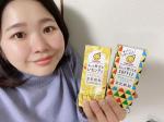 Soy milk coffee and Limon tea☕️🍋マルサンさんのちょっと贅沢なシチリアレモンティーとキリマンジャロブレンドコーヒー✨マルサンさんの豆乳がだいすきだからどんな味か気…のInstagram画像