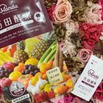 ここ最近育児と仕事でバタバタで食事も適当になりがちなので、54種類の植物性原材料を使用し、果実の皮や種までまるごと発酵・熟成させた万田酵素 MULBERRYを飲み始めました! 日本国内を中…のInstagram画像