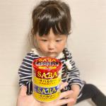 サバカリーいただきました💕清水食品さま × 新宿中村屋さま共同開発のすてきな缶詰✭*どちらも缶詰とは思えないくらいリッチな本格カリー味でとーっても美味しかった~☺️…のInstagram画像
