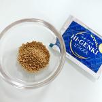 玄米酵素ハイ・ゲンキ ビフィズス♡でプチ断食にチャレンジしました‼︎玄米酵素プチ断食の✴︎point✴︎手軽にカロリーオフ!朝食をハイ・ゲンキ6袋に置き換えると、一般的な朝…のInstagram画像