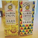 #マルサン#マルサンアイ#豆乳飲料#ちょっと贅沢な#coffee #コーヒー#キリマンジャロブレンド#レモンティ#シチリアレモン#lemontea#marusan#marusanai #monipla…のInstagram画像