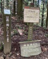 「北山コース再び~大原の里へ」の画像(10枚目)