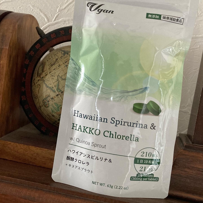 口コミ投稿:Vganハワイアンスピルリナ&発酵クロレラ+キヌアスプラウトをモニターさせていただき…
