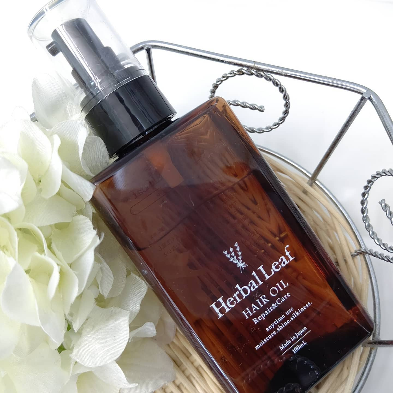 口コミ投稿:乾いた髪にも使えるアウトバス用ヘアオイル『HerbalLeaf(ハーバルリーフ )ヘアオイ…