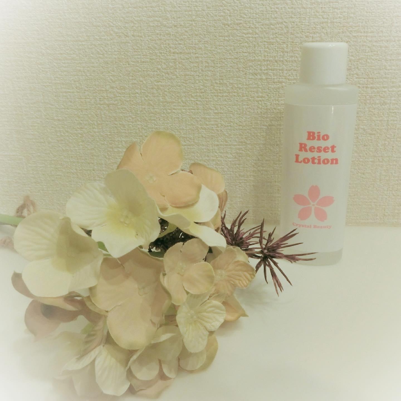 口コミ投稿:..マスク生活でお疲れ気味の肌を癒してくれる、保湿化粧水 NEWバイオリセットローシ…