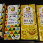 #マルサン #マルサンアイ #豆乳飲料 #ちょっと贅沢な #coffee #コーヒー #キリマンジャロブレンド #レモンティ #シチリアレモン #lemontea #marusan #marusana…のInstagram画像
