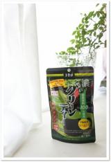 「高級な抹茶を低価格で手軽に楽しむ☆玉露園*濃いグリーンティー*」の画像(1枚目)