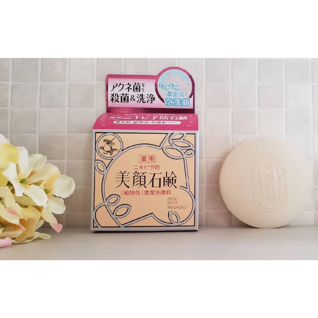 口コミ投稿:明色美顔石鹸美顔水のシリーズの薬用美顔石鹸レトロなパッケージが可愛いですよねド…