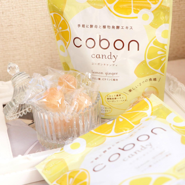 口コミ投稿:キャンディでおいしく酵母エキスがとれる🍋『コーボンキャンディ(レモン&ジンジャー)…