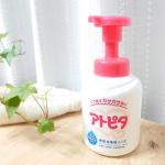 丹平製薬様のモニターキャンペーンに参加させて頂きました!今回試したのはうるおい補給成分配合の、『アトピタ 保湿全身泡ソープ』です。『つらい乾燥やかゆみから、赤ちゃんを解…のInstagram画像