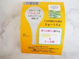 「純粋コラーゲンペプチド100%粉末 コラゲネイド」の画像(7枚目)