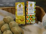 マルサン 豆乳飲料 ちょっと贅沢なレモンティ シチリアレモンの画像(6枚目)