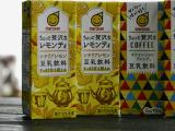 マルサン 豆乳飲料 ちょっと贅沢なレモンティ シチリアレモンの画像(3枚目)
