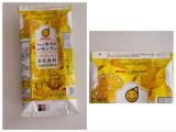 マルサン 豆乳飲料 ちょっと贅沢なレモンティ シチリアレモンの画像(8枚目)