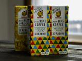 マルサン 豆乳飲料 ちょっと贅沢なレモンティ シチリアレモンの画像(5枚目)