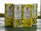 マルサン 豆乳飲料 ちょっと贅沢なレモンティ シチリアレモンの画像(2枚目)