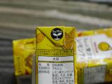 マルサン 豆乳飲料 ちょっと贅沢なレモンティ シチリアレモンの画像(7枚目)