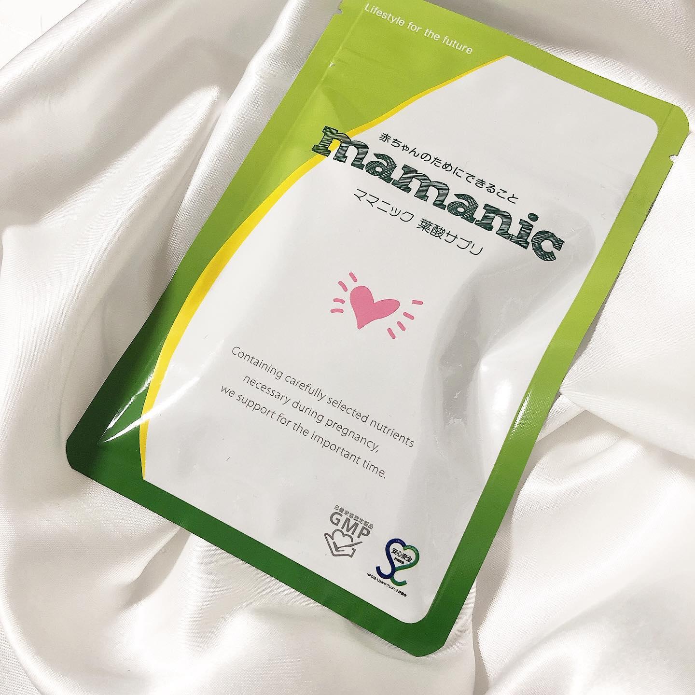 口コミ投稿:ママニック 葉酸サプリ管理栄養士が推奨する葉酸サプリNo.1で以前から知っていたアイ…