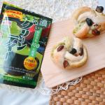 .💚濃いグリーンティー💚..先日、#玉露園 の #濃いグリーンティー を使って黒豆抹茶パン作ってみました♡ちょっと工程を間違えまして←きれいな緑色が出なかったんだけど💦…のInstagram画像