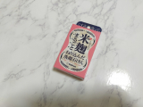 米麹まるごとねり込んだ洗顔石けんの画像(1枚目)