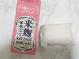 米麹まるごとねり込んだ洗顔石けんの画像(3枚目)