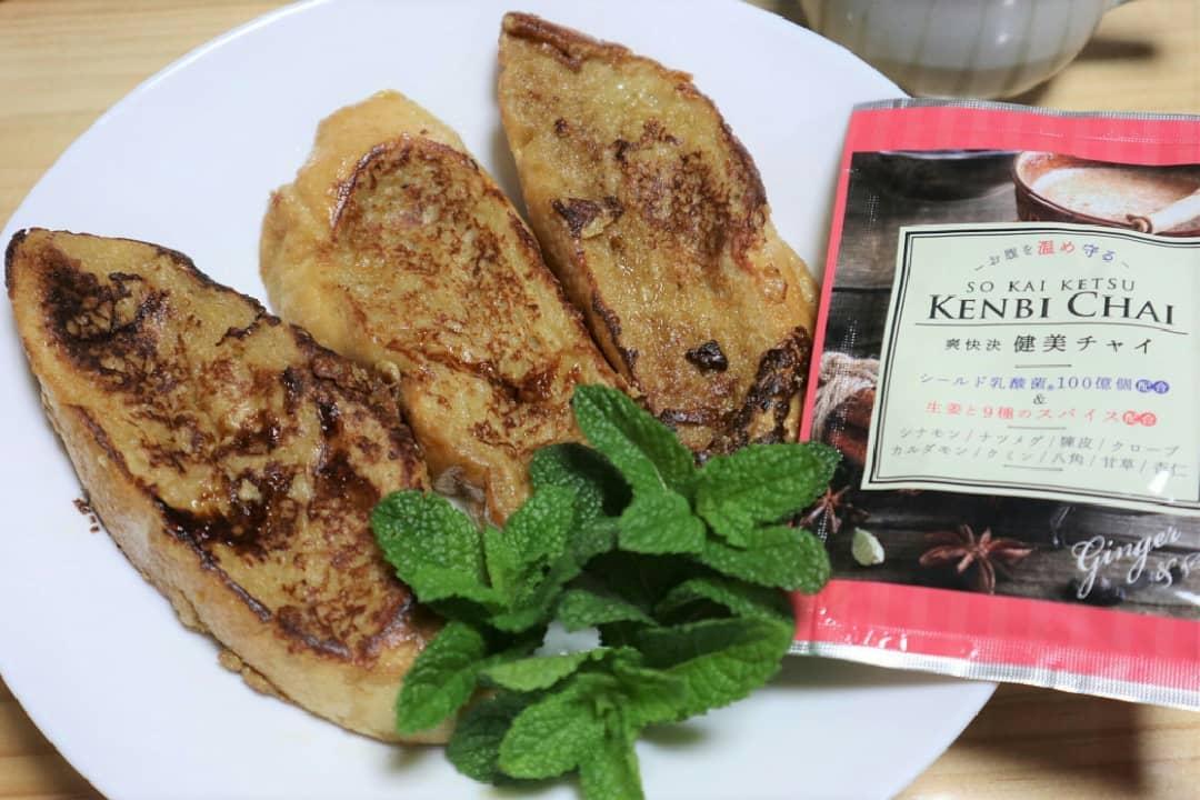 口コミ投稿:ショウガやスパイスの香りが心地いい甘いチャイ。冬の寒い日に飲むと暖まるよね。で…