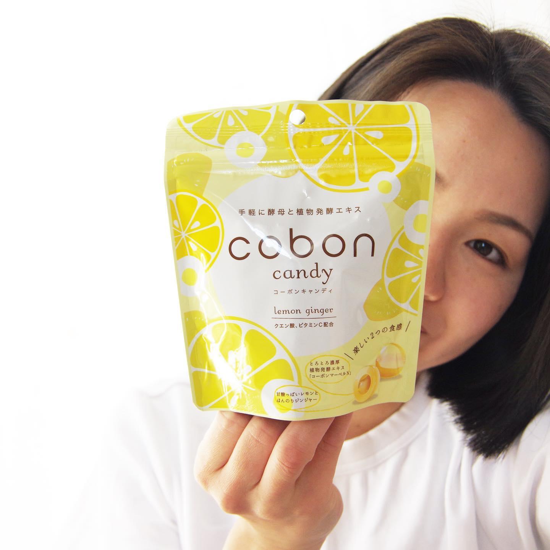 口コミ投稿:#キャンディ..しょうがと酵母でインナー美人っ✨@cobon_n さんの #coboncandy #コーボ…