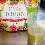 「EASY B-BODY(イージービーボディ)」180g 30日分今話題の置き換えダイエット✨レタス1.2個分の食物繊維と140種類以上の野菜・果物をたっぷり配合しており、更に合成着色…のInstagram画像
