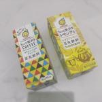 #marusan の#ちょっと贅沢なレモンティ #シチリアレモン の#豆乳飲料 と、#ちょっと贅沢なcoffee #キリマンジャロブレンド の#豆乳飲料 を#モニター させてもらいました✨.…のInstagram画像