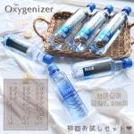 𝙾𝚡𝚢𝚐𝚎𝚗𝚒𝚣𝚎𝚛𓈒𓂂𓏸.オキシゲナイザーのトライアルセットをお試しさせて頂きました🐳💎♡オキシゲナイザー𓈒𓂂𓏸 ̄ ̄ ̄ ̄ ̄ ̄ ̄ ̄ ̄ ̄.ROウォーターと酸素のコラボレー…のInstagram画像