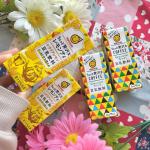 05.#豆乳 #マルサン...マルサンさまから、🍋ちょっと贅沢なレモンティシチリアレモン豆乳飲料すっきり甘さひかえめ☕️ちょっと贅沢なCOFFEEキリマンジャロ…のInstagram画像