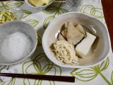 潰瘍性大腸炎 加工品を使った寛解期の食事 の画像(3枚目)