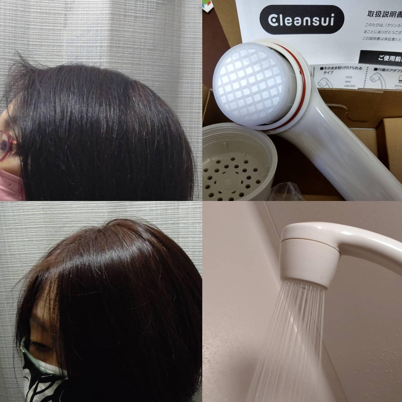口コミ投稿:クリンスイの浄水シャワーヘッドを使ってみて2ヶ月が経過取り替えも簡単だったし使い…