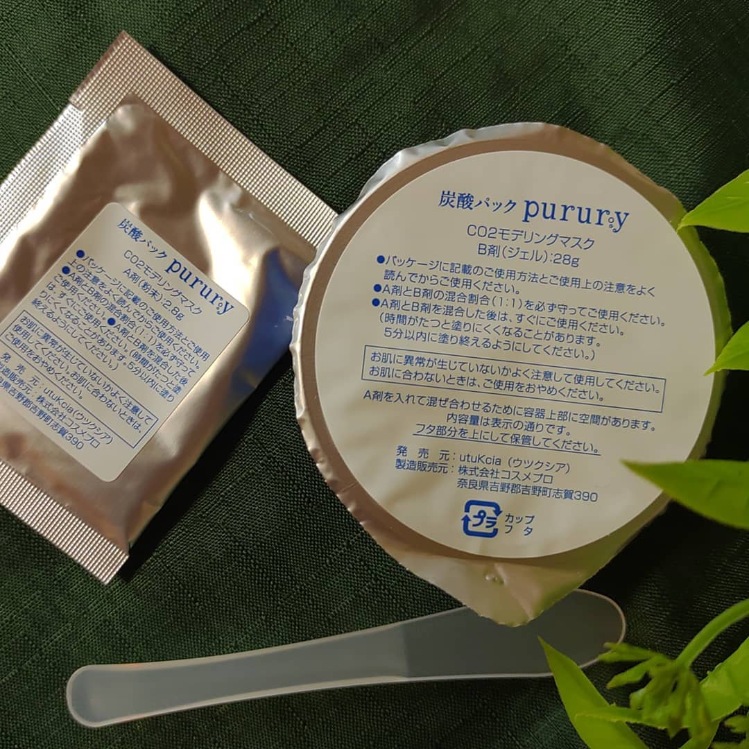 口コミ投稿:pururyをモニターさせていただきました。お家で簡単に炭酸パックが出来ますよ🎵1剤2剤…
