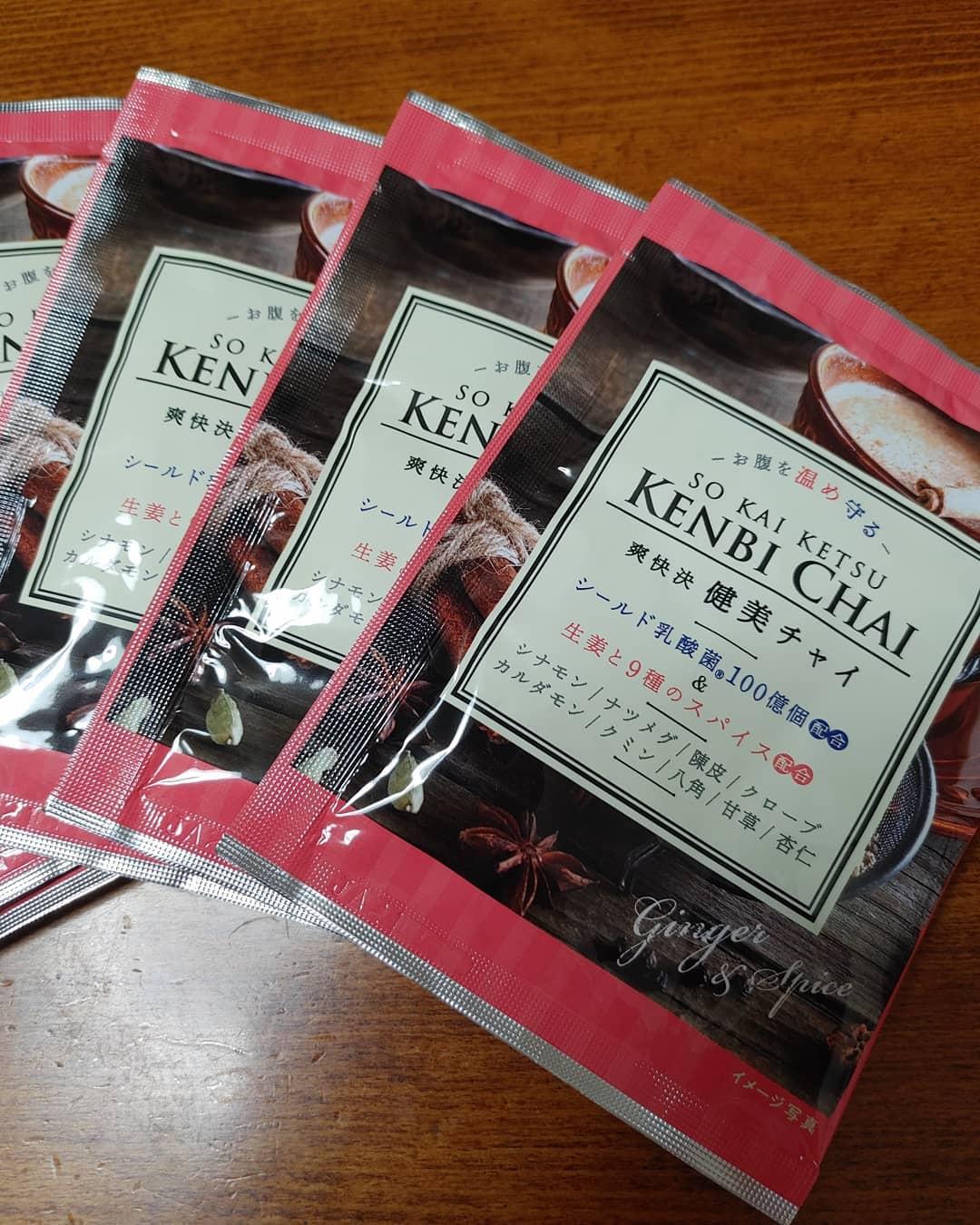 口コミ投稿:佐藤薬品工業(株)様より「爽快決 健美チャイ」を頂きモニターさせて頂きました。お…