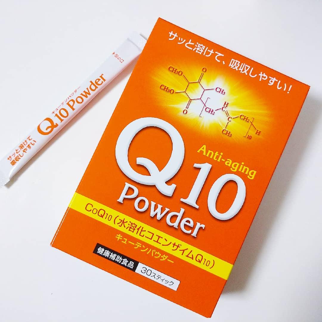 口コミ投稿:💛Q10パウダー中垣技術士事務所さんのコエンザイムQ10サプリメントをご提供いただいた…