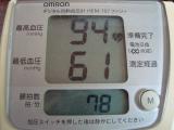 今日は世界高血圧デーの画像(2枚目)