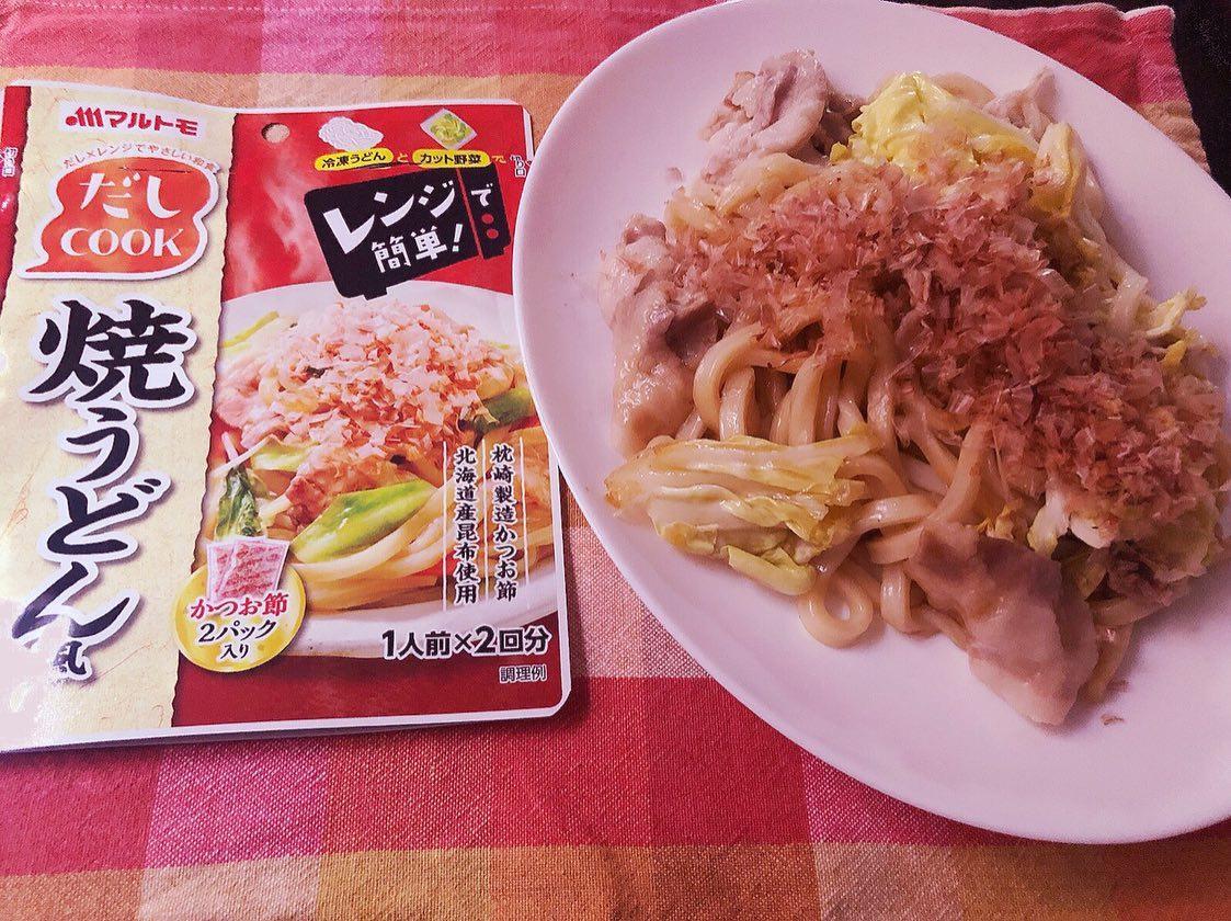 口コミ投稿:マルトモだし×レンジでやさしい和食「だしCOOK」シリーズの焼きうどん風電車レン…