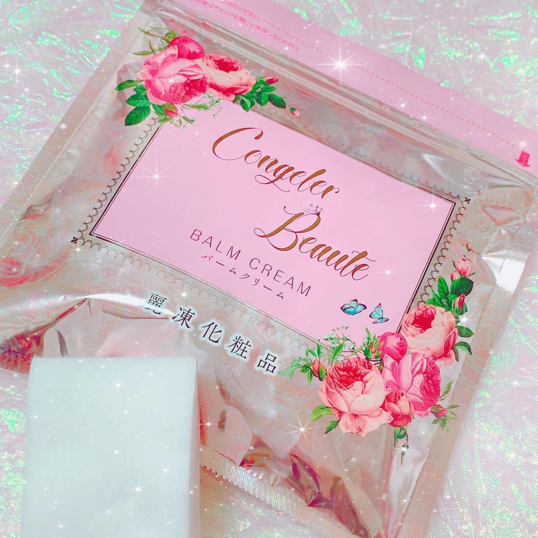 口コミ投稿:♥♥♥...麗凍バームクリーム. クール便が届いて何かと思ったらまさかの化粧品🌺冷凍クレ…