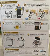 「家でもお店のようなビールを味わえる 超音波式ハンディビールサーバー」の画像(3枚目)
