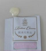 <monitor>アクア・トゥルース 麗凍化粧品 基本のお手入れセットの画像(6枚目)