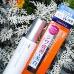 @meishoku_corporation 様のmoniplaファンブログモニターに当選✨MEDI SHOT WRINKLE&WHITE薬用メディショットエッセンシャルセラム〈シワ…のInstagram画像