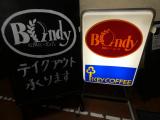 「【欧風カレー ボンディ】」の画像(1枚目)