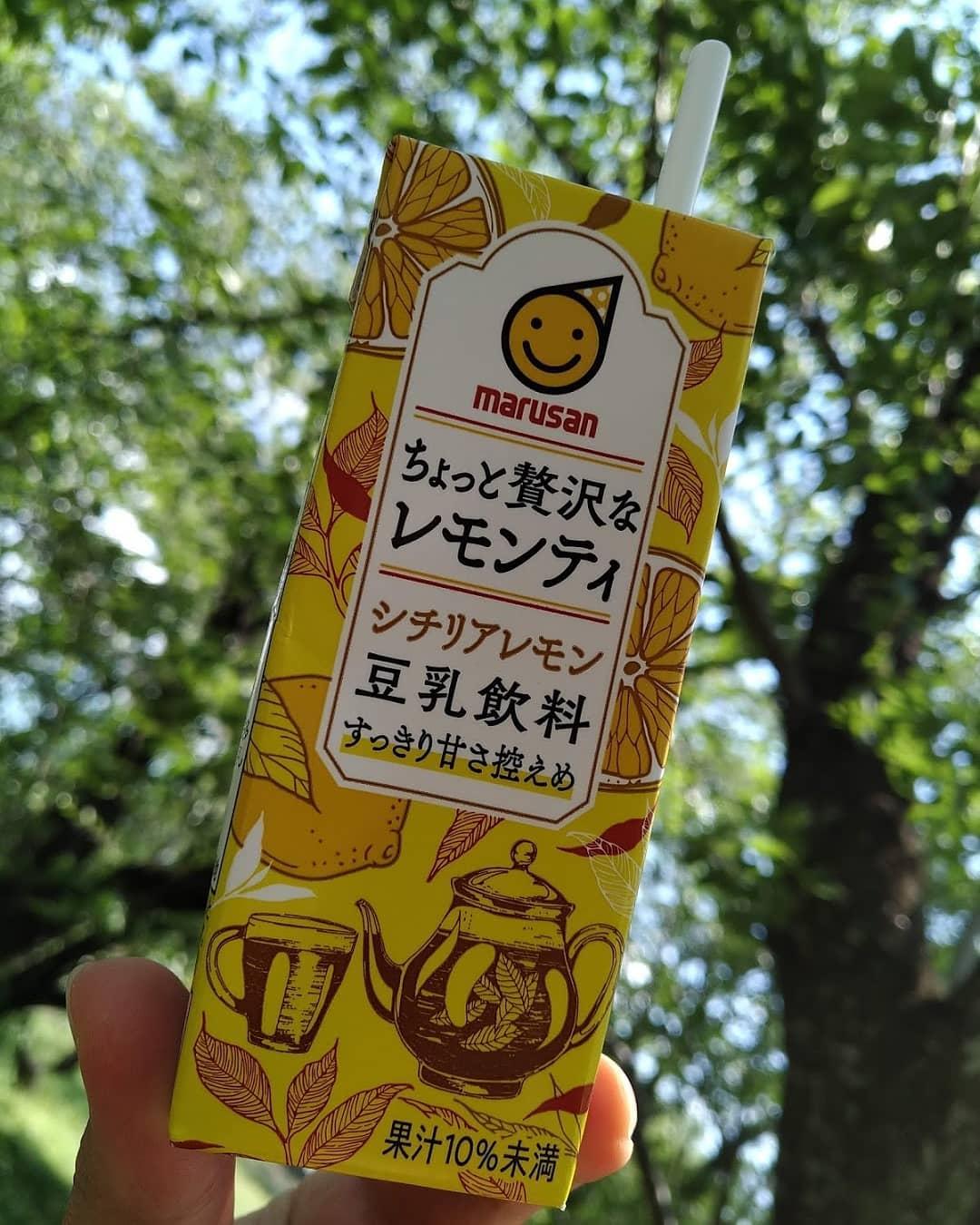 口コミ投稿:今更ながら…出産前にモニター当選して頂いた新作の豆乳飲料💓😋宮川の桜が散った後に新…